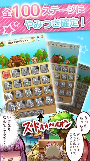bakumuzu3_site